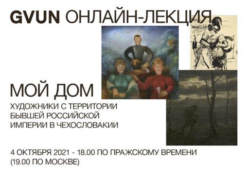 Přednáška kvýstavě Domov můj vruském jazyce